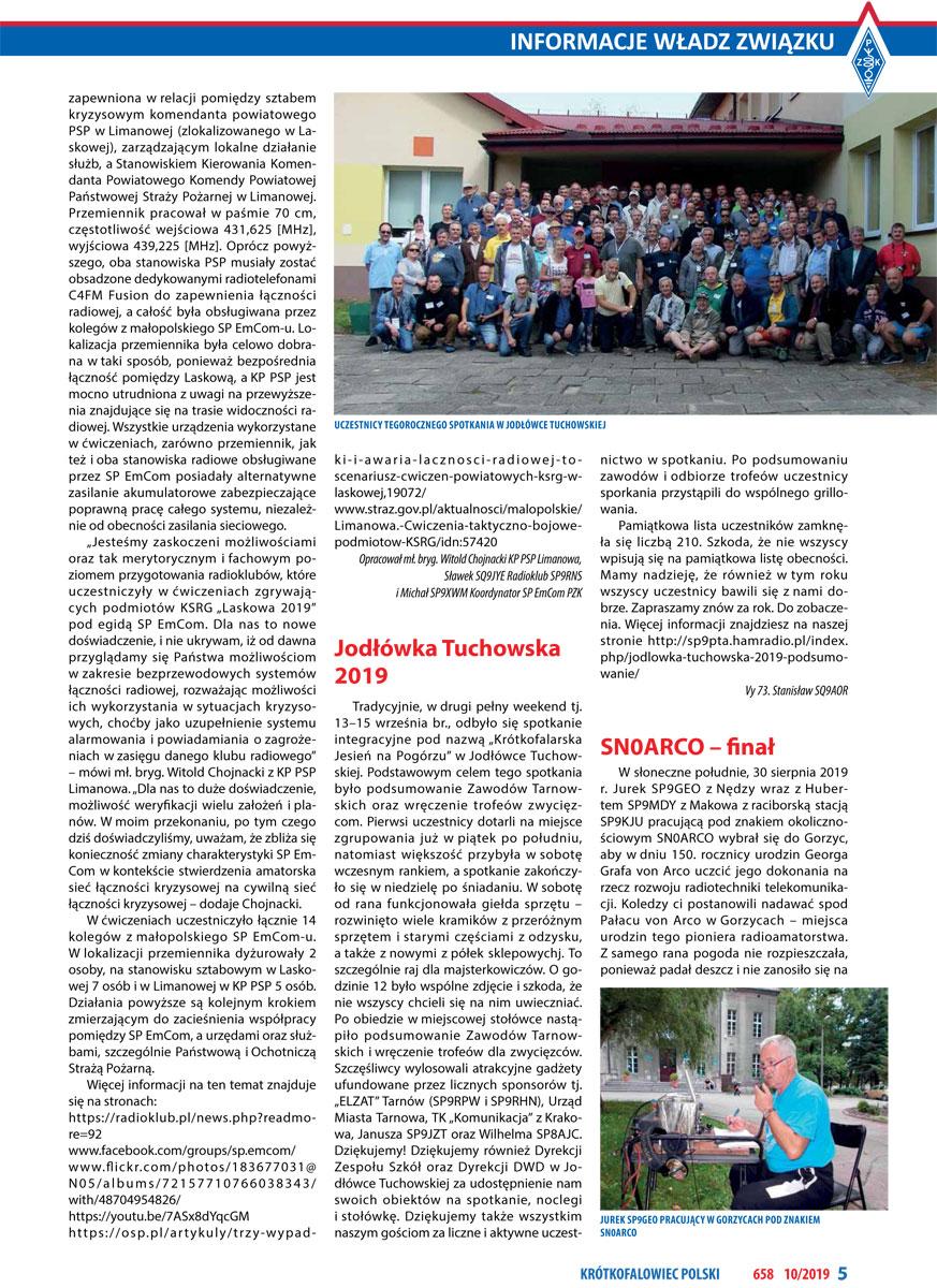Krótkofalowiec Polski 11/2019 - Skoordynowane ćwiczenia SPEmCom
