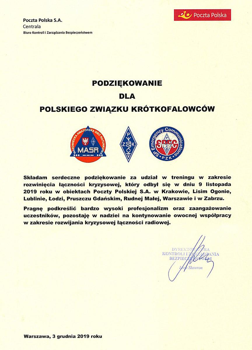 Podziękowanie - Ćwiczeniach SP EmCom PZK / POCZTA POLSKA
