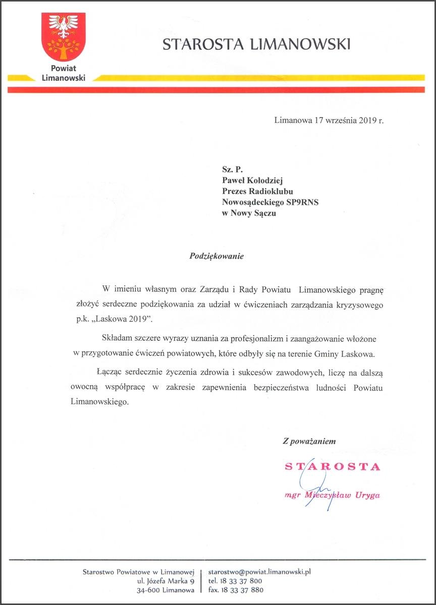 """Podziękowanie - Ćwiczenia służb PSP i SP EmCom - """"Laskowa 2019"""""""